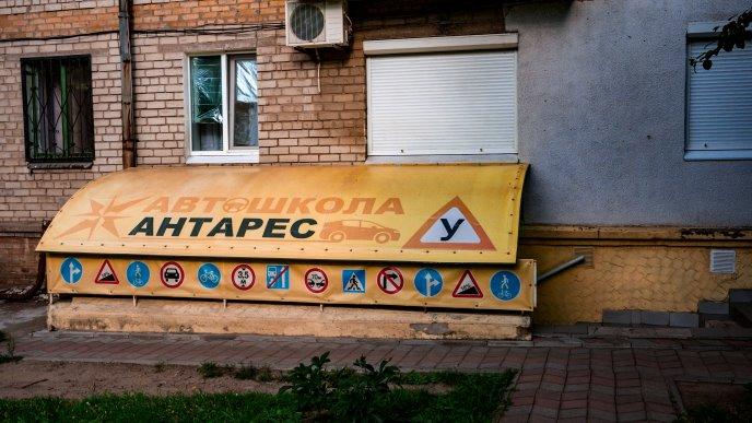 вул.Ситова, 7