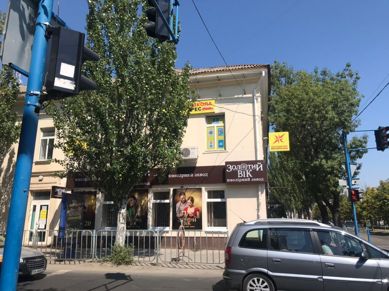 м.Бердянськ вул. Італьянська 53